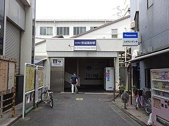 Keisei-Takasago Station - Image: Keisei Takasago Sta S