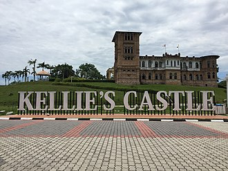 Kellie's Castle - Image: Kellie's castle (main entrance)