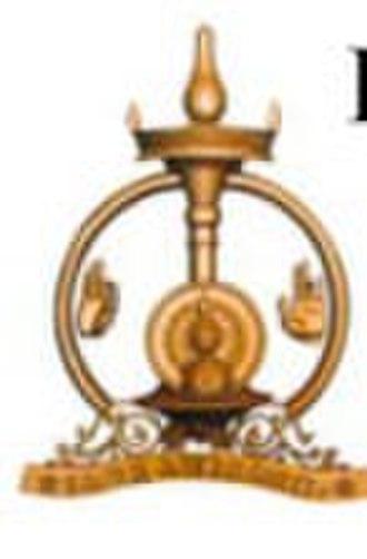 Kerala Kalamandalam - Image: Kerala Kalamandalam Logo