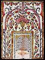 Ketubah from Damascus 1883.jpg
