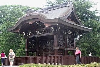 Japan–British Exhibition - The Japanese Gateway (Chokushi-Mon)