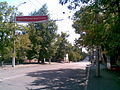Kherson Port road.jpg