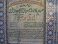 Khwaja- ibrahim- Dupasi..jpg