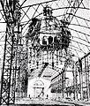 Kiégett Iparcsarnok, Budapest (Manninger János, 1945).jpg