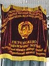 Kiev-UkrainianNationalChernobylMuseum 05.jpg