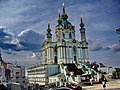 Kiev St. Andrew's Cathedral - panoramio.jpg
