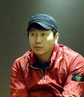 Kim Su-ro South Korean actor