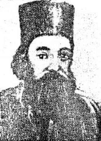 Kiril Peychinovich - Portrait of Kiril Peychinovich