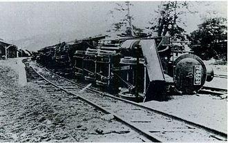 Miyazu Line - A train at Amino station derailed by the 1927 North Tango earthquake