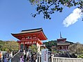 Kiyomizu-dera 4.jpg
