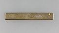Knife Handle (Kozuka) MET 36.120.257 001AA2015.jpg