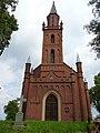 Kościół - p.w Św Katarzyny Aleksandryjskiej w Grylewie - panoramio (3).jpg