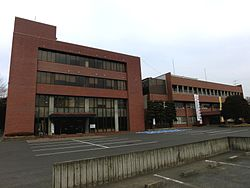 Koga city hall (Ibaraki).JPG