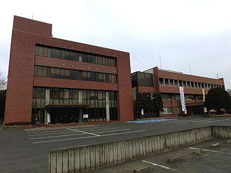 Koga, Ibaraki - Koga city hall