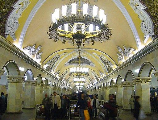 Komsomolskaya Metro Station, Moscow (149193238)