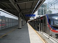 Korail Gyeongui Line Digital Media City Station Platform no.4.jpg