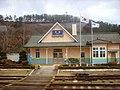 Korail Jungang Line Ubo Station.jpg