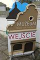 Koszuty, museum.JPG