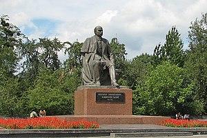 Mykhailo Kotsiubynsky - Mykhailo Kotsiubynsky's memorial in Vinnytsia.