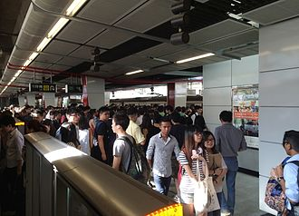Kwun Tong Line - Kowloon Bay Station Platform is overcrowding during rush hour