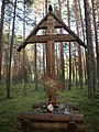 Krasny Bor, Karelia, memorial cemetery (2018-08-04) 41.jpg
