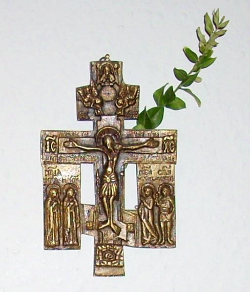 Kreuz mit Palmzweig