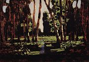 Kuindzhi Birch grove2 1879.jpg