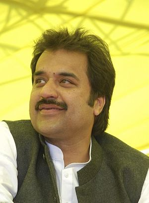Kuldeep Bishnoi - Image: Kuldeep Bishnoi, Sirsa, 2nd December 2012