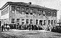 Kumanovo bulgarian exarchist school.JPG