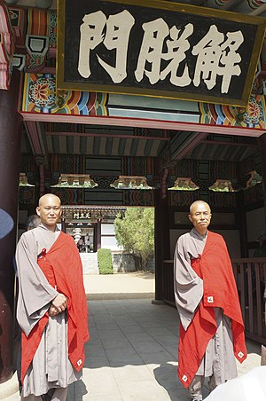 Kwangbopsa - Monks at the temple