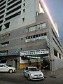 Kwun Tong Harbour Plaza 3.JPG