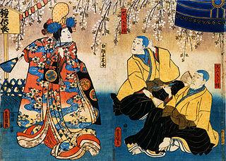 <i>Musume Dōjōji</i>