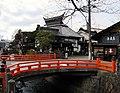 Kyōto Ruelle du sanctuaire de Yasaka (2).jpg