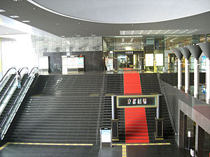 Kyoto Theater.JPG