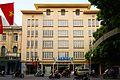 L'institut Francais de Hanoi (22494433206).jpg