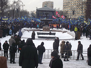 Liberal Democratic Party of Russia - Rally of the Liberal Democratic Party in 2012