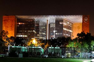 Life Insurance Corporation - LIC Zonal Office, 'Night View From Connaught Place Park'