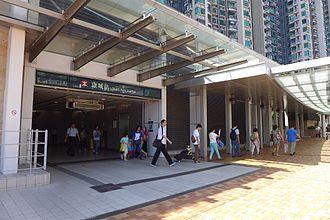 LOHAS Park station - Image: LOHAS Park Station Exit C1 2016