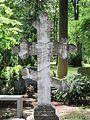 Ladinsky family grave 01.jpg