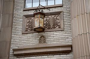 Washington County Courthouse (Oregon) - Ornamental bronze lantern above one of the entrance doorways