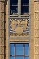 Laramie State Bank Building Chicago 2020-0625.jpg