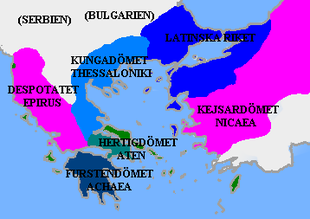 Karta Aten.Hertigdomet Aten Wikipedia