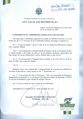 Lei de Rondônia que hasteia a Bandeira Imperial junto com a atual em escolas.pdf