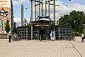 Leipzig - Mobilitätszentrum 20 ies.jpg