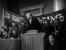 Description de l'image Lenin in October movie, 1937 final.jpg.