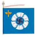 Lentosotakoulun lippu.png