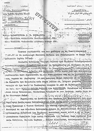 """Isaaq genocide - Letter of Death (1/2) by General Mohammed Said Hersi Morgan, the son-in-law of dictator Siad Barre. Policy letter with proposed """"final solution"""" to Somalia's """"Isaaq problem."""""""