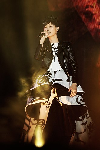 Li Yuchun - Li performing during the Why Me Concert in Chengdu, September 2015
