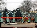 Liaoning Lu Entrance To Children's Park - panoramio.jpg