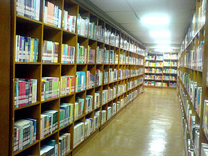 School library - Inside a school library.